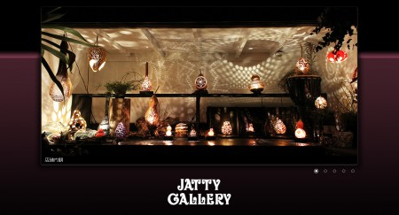 Jatty Gallery